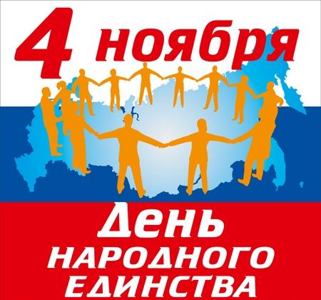 http://www.eventnn.ru/data/upload/articles/images/qqqs.jpg