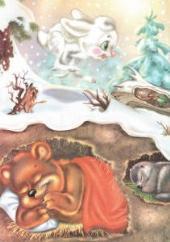 животные которые спят зимой картинка