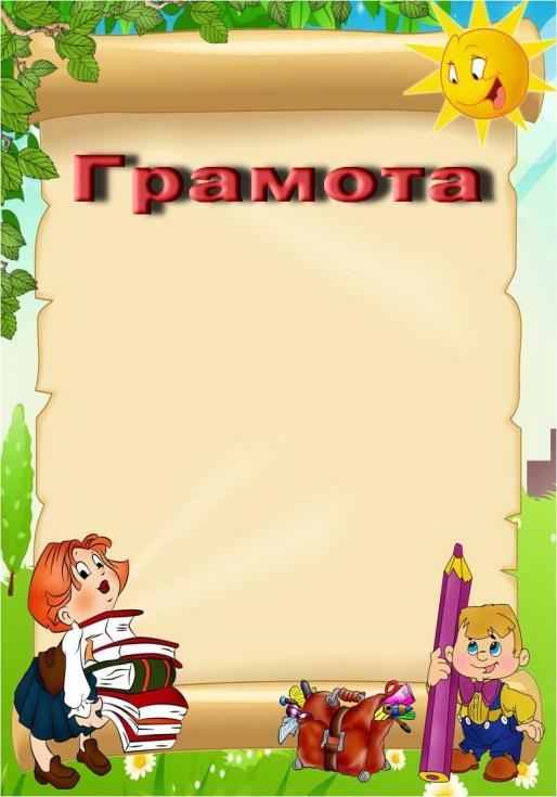 http://fs00.infourok.ru/images/doc/235/119743/3/hello_html_m289388a5.jpg
