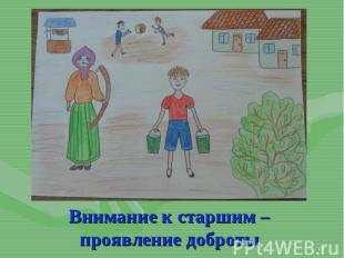 http://fs1.ppt4web.ru/images/109078/167568/310/img12.jpg