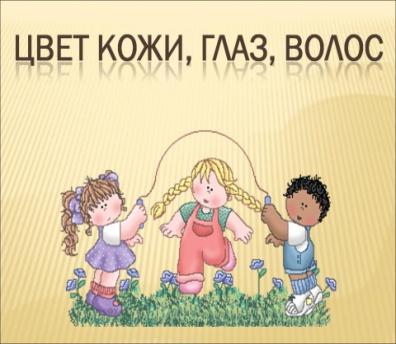 http://festival.1september.ru/articles/612070/presentation/5.JPG