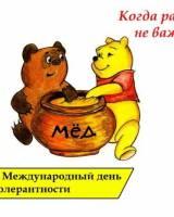 http://mir-otkritki.ru/_ph/365/1/915444852.jpg?1419290524