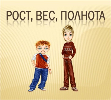 http://festival.1september.ru/articles/612070/presentation/4.JPG