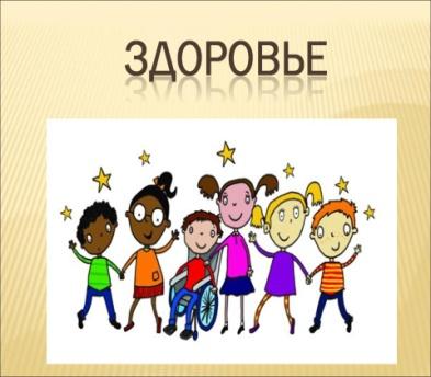 http://festival.1september.ru/articles/612070/presentation/6.JPG