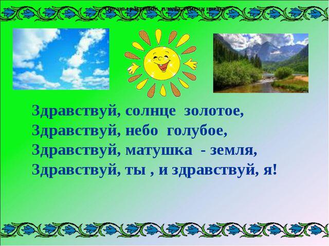 Органы растений: плоды, семена, цветы Органы растений: плоды, семена, цветы З...