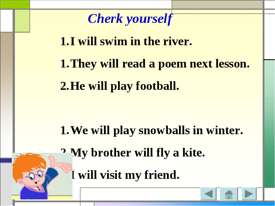 Cherk yourself I will swim in the river. They will read a poem next lesson. H...