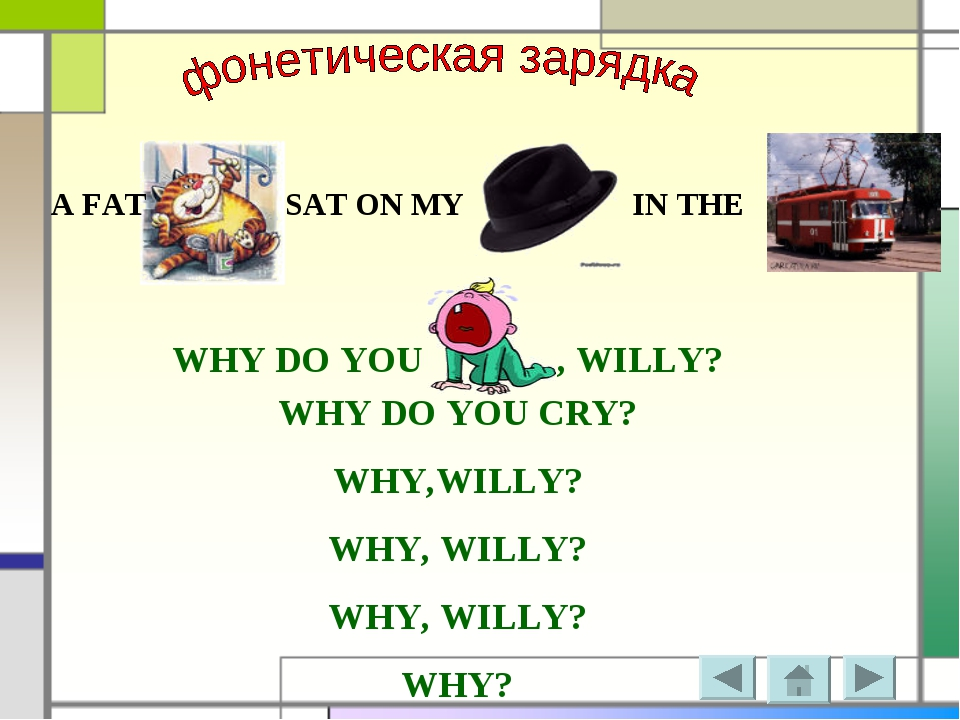 A FAT SAT ON MY IN THE WHY DO YOU , WILLY? WHY DO YOU CRY? WHY,WILLY? WHY, WI...