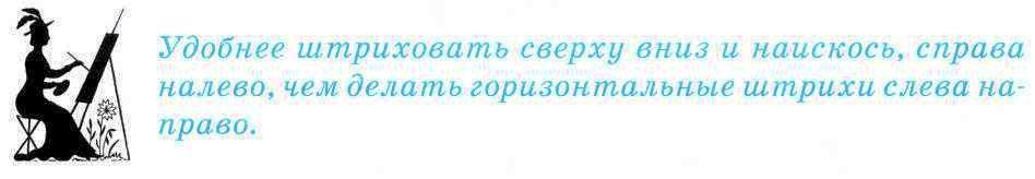hello_html_f3e8ca3.jpg