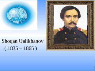 ( 1835 – 1865 ) Shoqan Ualikhanov