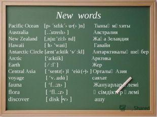New words Pacific Ocean [pə´sıfık´əuʃ(ə)n] Тынық мұхиты Australia [ɔ´streılıə