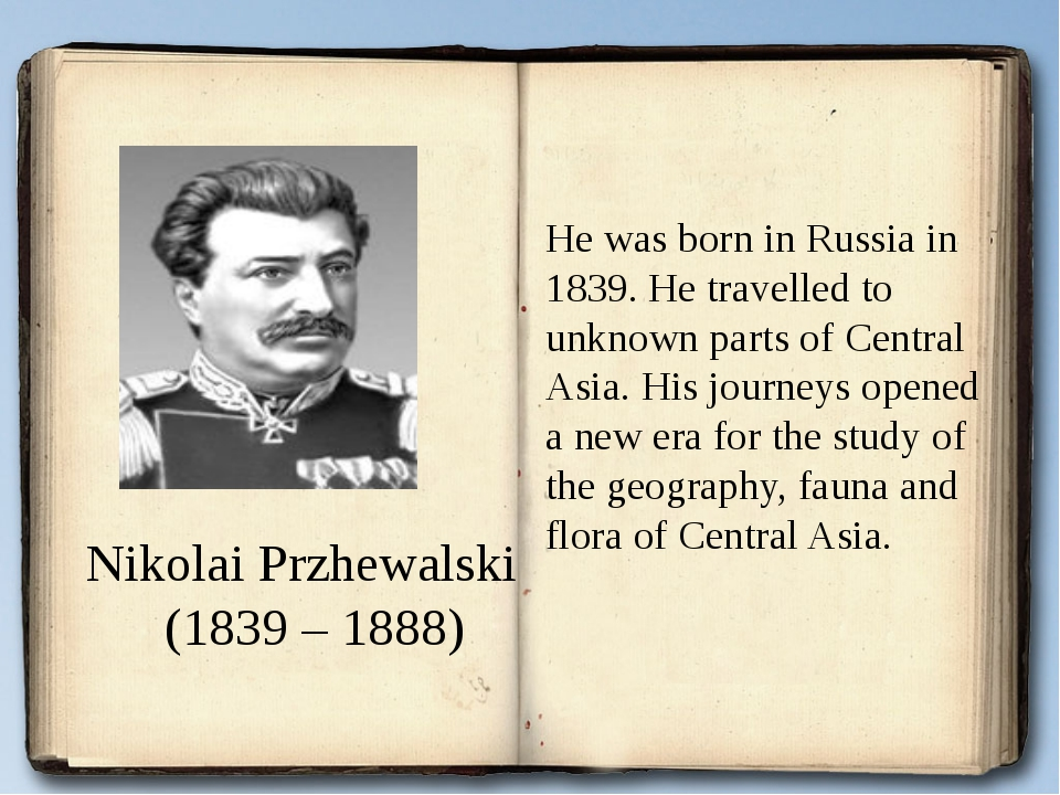 Nikolai Przhewalski (1839 – 1888) He was born in Russia in 1839. He travelle...