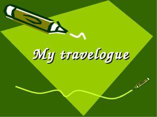 My travelogue