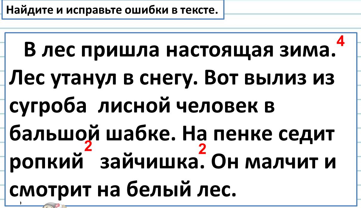 C:\Users\tdubinina\Desktop\Безымянны2й.png
