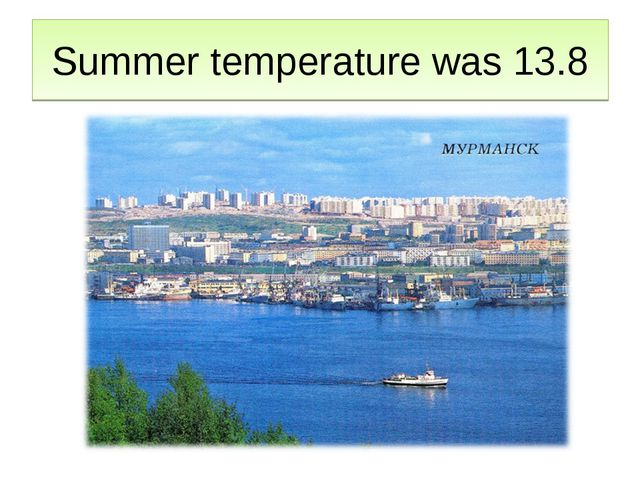Summer temperature was 13.8
