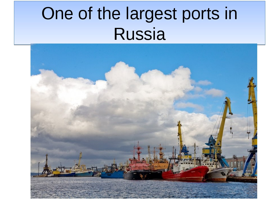 One of the largest ports in Russia