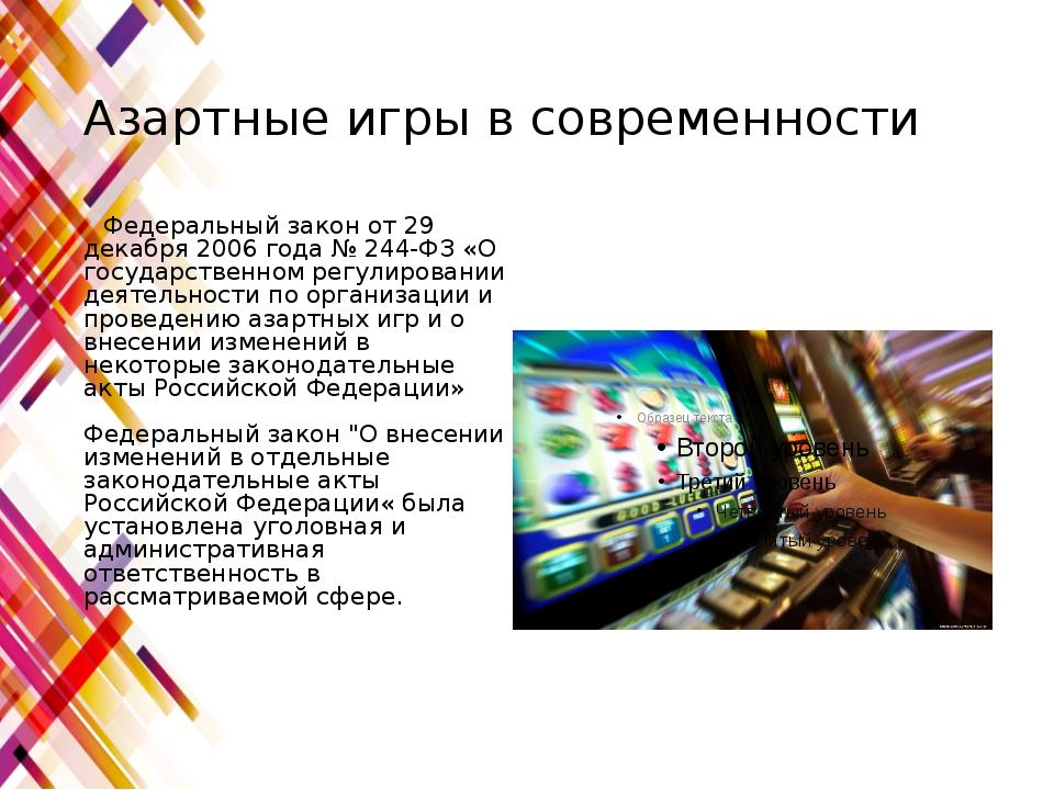 Игровые автоматы онлайн бесплатно чертики