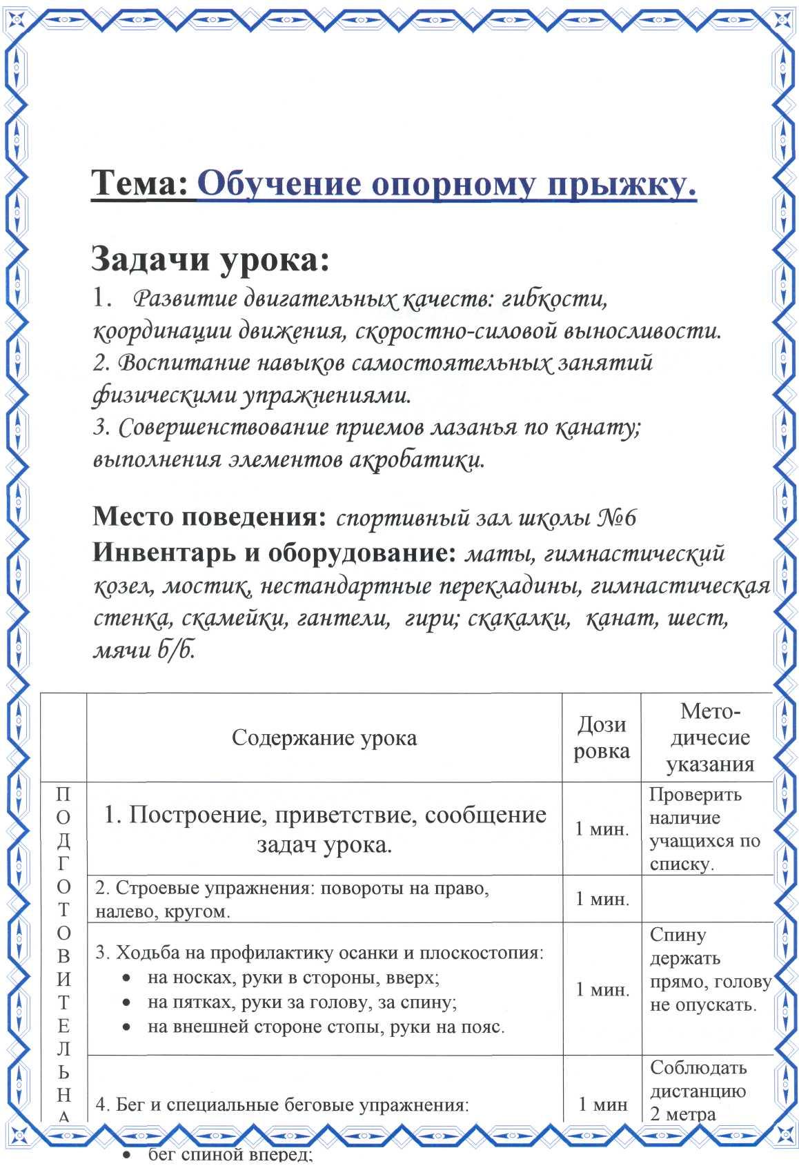 hello_html_57f0c51d.jpg