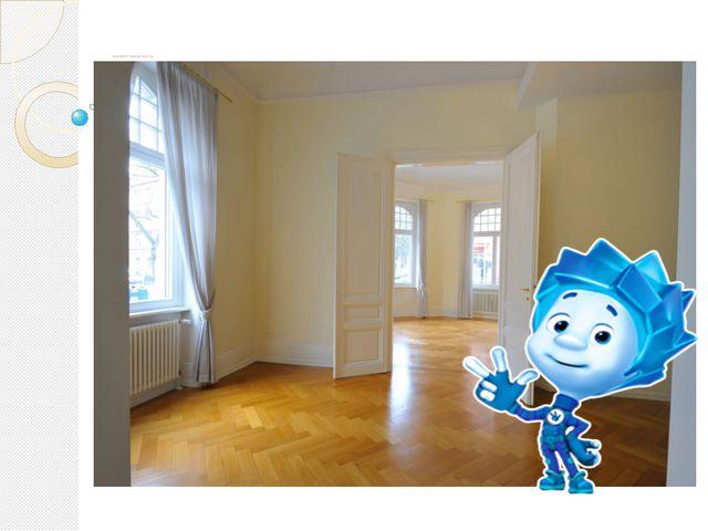 Пустая комната - Еmpty room - Бос бөлме