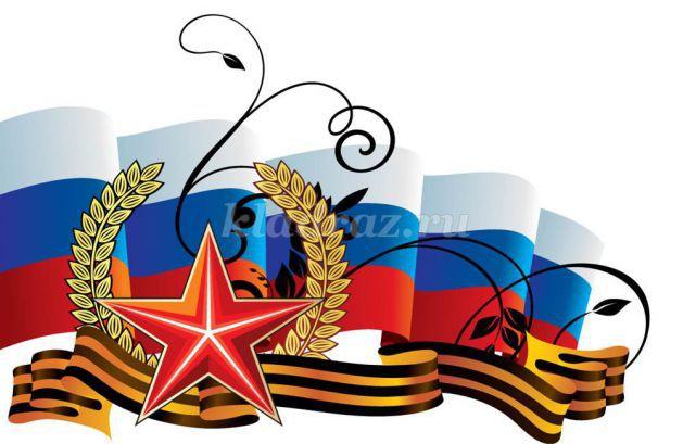 http://kladraz.ru/upload/blogs/3296_a6627fcd37790d27d34191352fa1ae49.jpg
