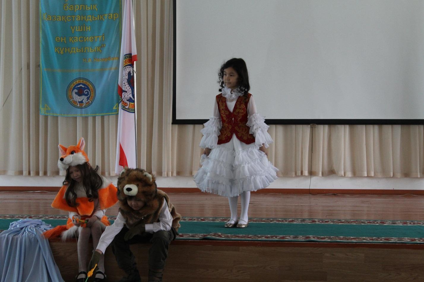 C:\Users\Olga\Desktop\Фото казахской сказки\IMG_0955.JPG