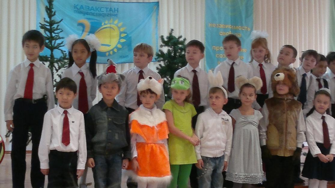 C:\Users\Olga\Desktop\2А класс фото\2 А класс фото\29102011003.jpg