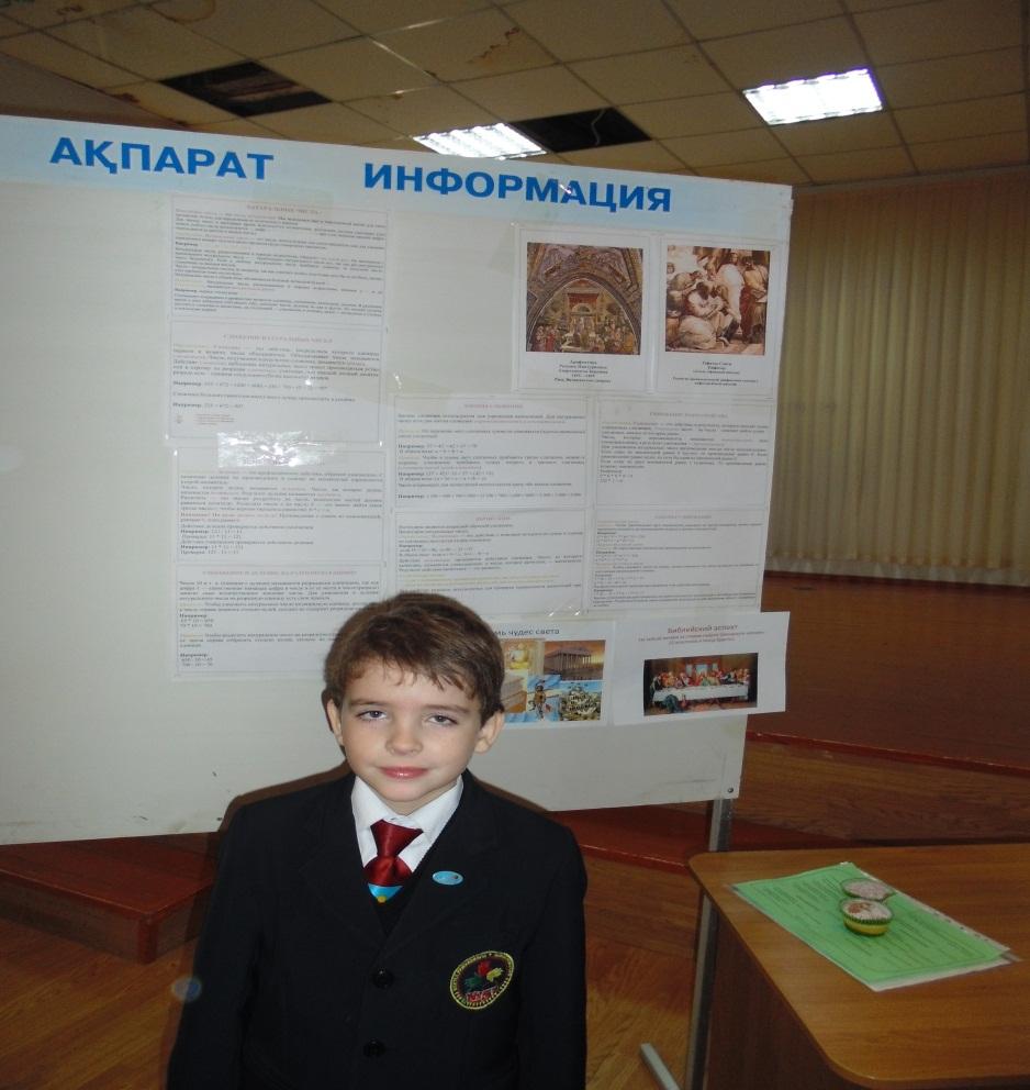 C:\Users\Olga\Desktop\Фото исследование\Новая папка\DSC00138.JPG