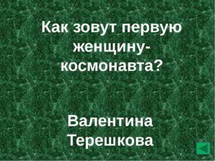 Кем работал Ю.А. Гагарин после полета в космос? Летчиком-испытателем