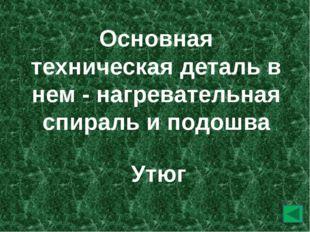 Когда 9 мая на Параде показывают ЕГО, Россию боится весь мир Ракетный комплек