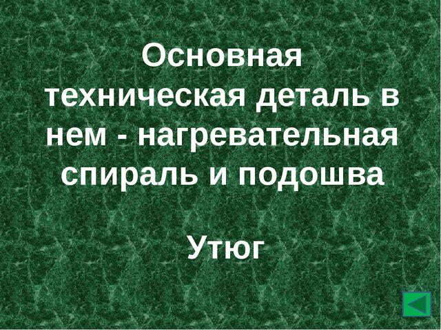 Когда 9 мая на Параде показывают ЕГО, Россию боится весь мир Ракетный комплек...