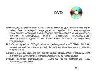 DVD DVD (ағылш. Digital Versatile Disc – көпмақсатты сандық диск немесе Digit