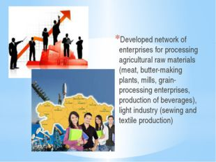 Developed network of enterprises for processing agricultural raw materials (m