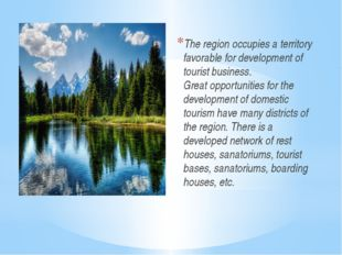 The region occupies a territory favorable for development of tourist business