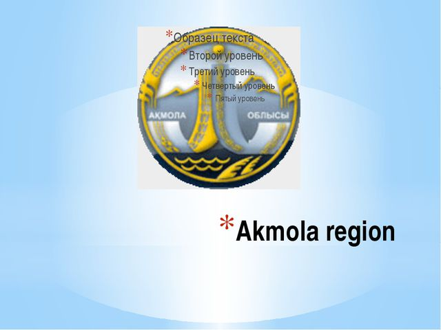 Akmola region