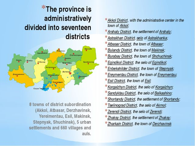 The province is administratively divided into seventeen districts Akkol Distr...