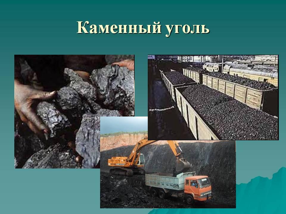 http://900igr.net/datas/khimija/CHjornaja-metallurgija/0005-005-Kamennyj-ugol.jpg