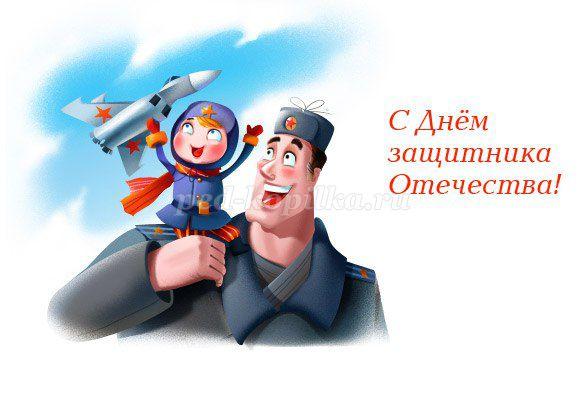 http://ped-kopilka.ru/upload/blogs/1_551f1154c6c67ca135d6f546f0996e30.jpg.jpg