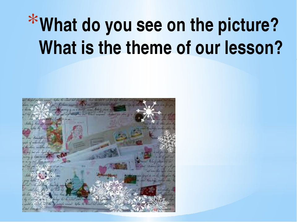 What do you see on the picture? What is the theme of our lesson?