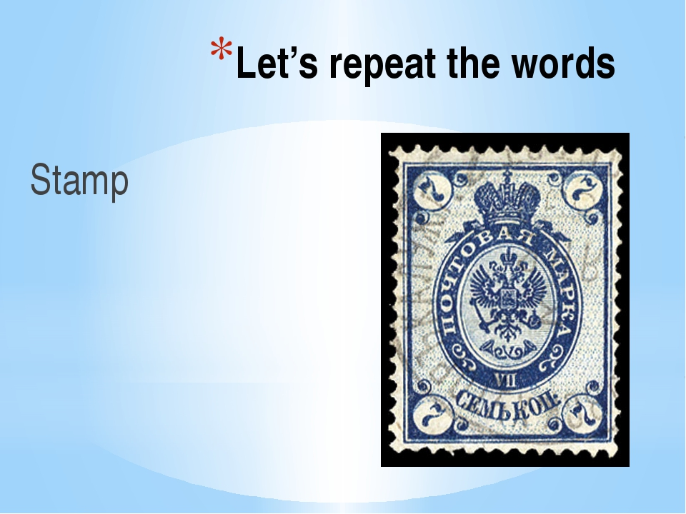 Let's repeat the words Stamp