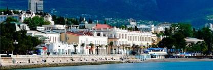 Набережные Крыма