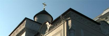 Святыни, храмы Крыма