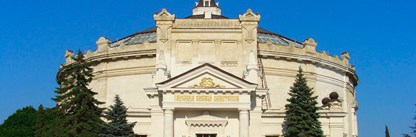 Музеи и галереи Крыма