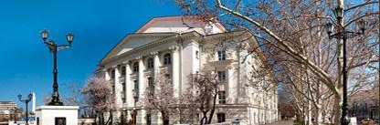 Театры, филармонии Крыма