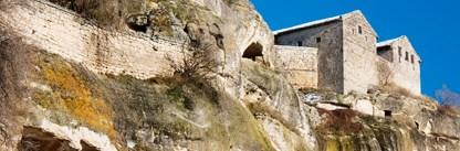 Пещерные города и монастыри