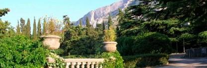 Парки, сады Крыма