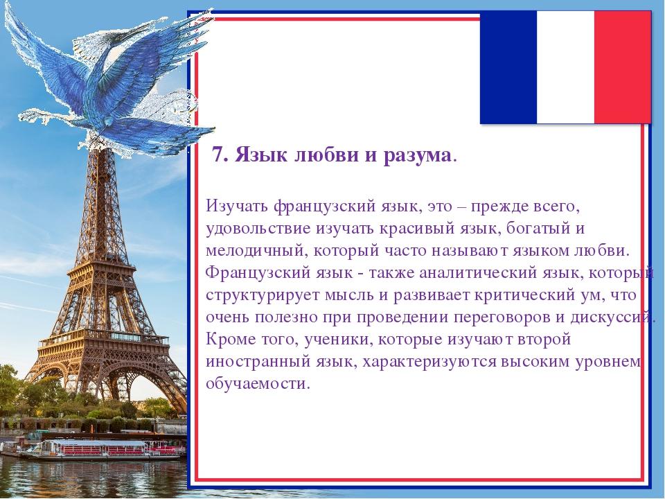 адреса стихи о париже на французском с переводом того, чтобы