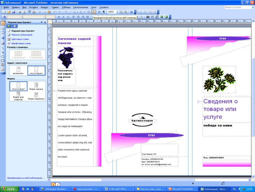 C:\Users\Андрей\Desktop\10.png