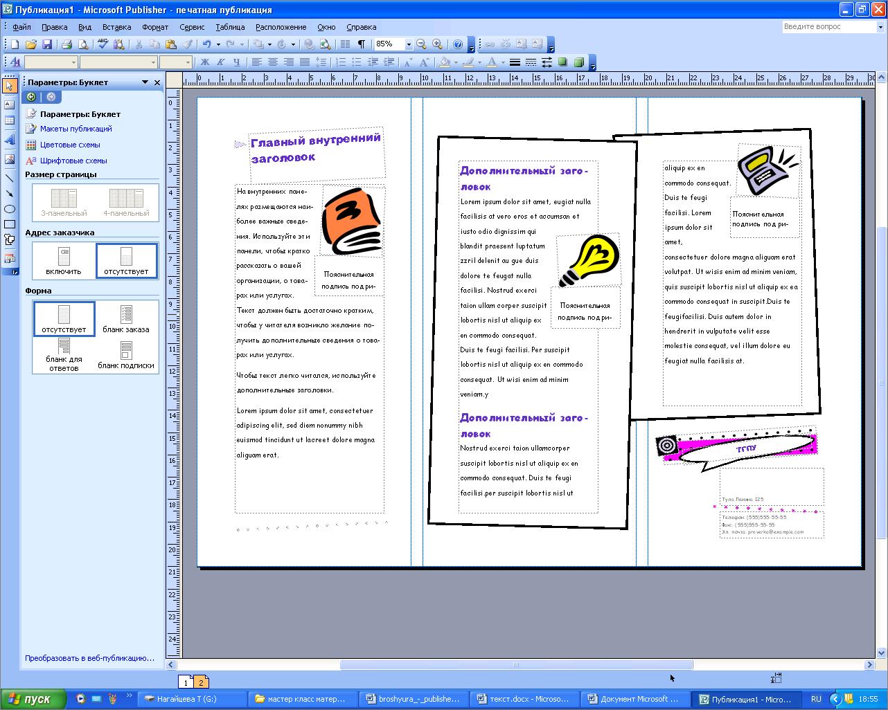 C:\Users\Андрей\Desktop\4.png