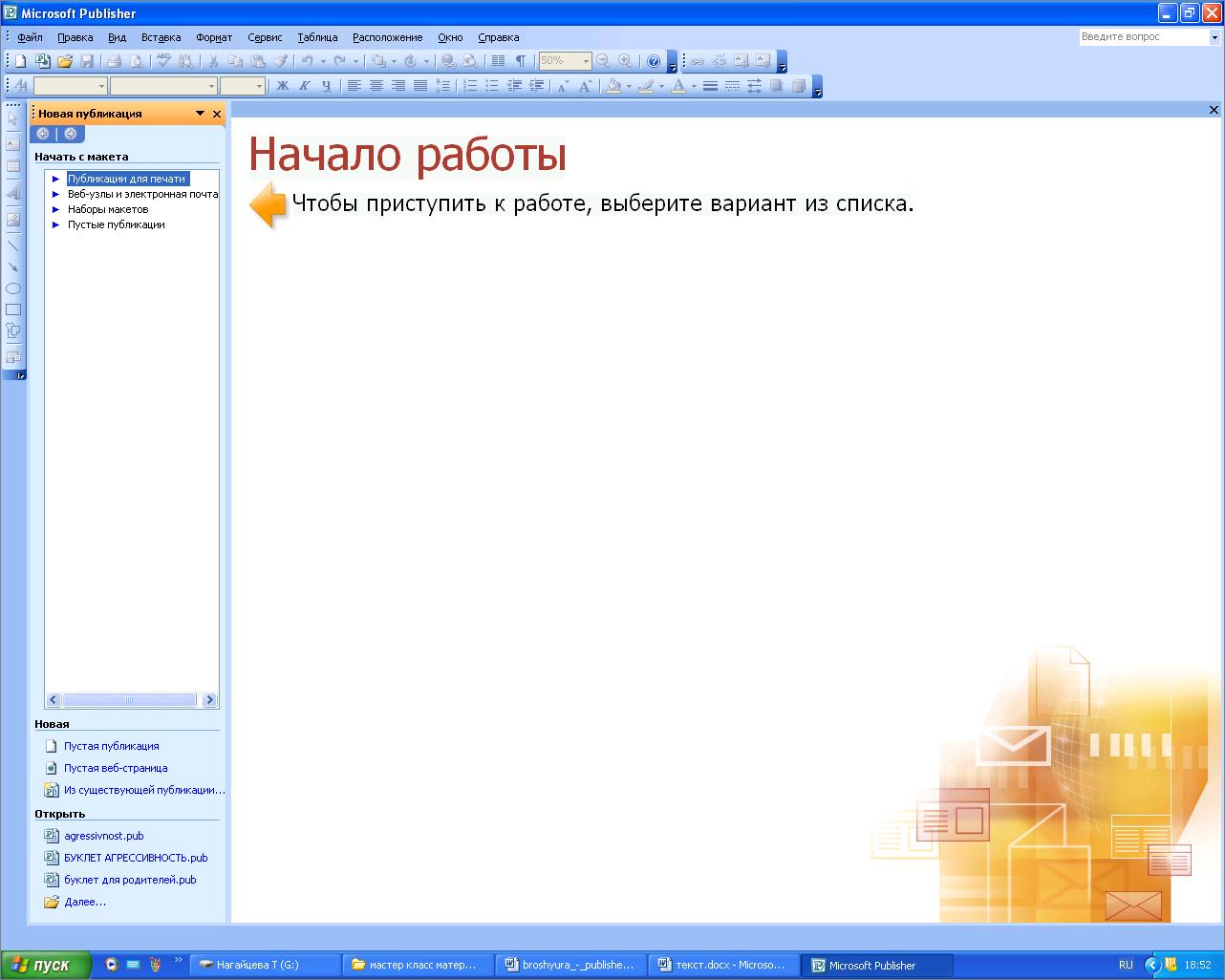 C:\Users\Андрей\Desktop\2.png