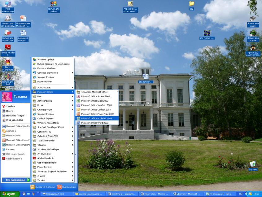 C:\Users\Андрей\Desktop\1.png