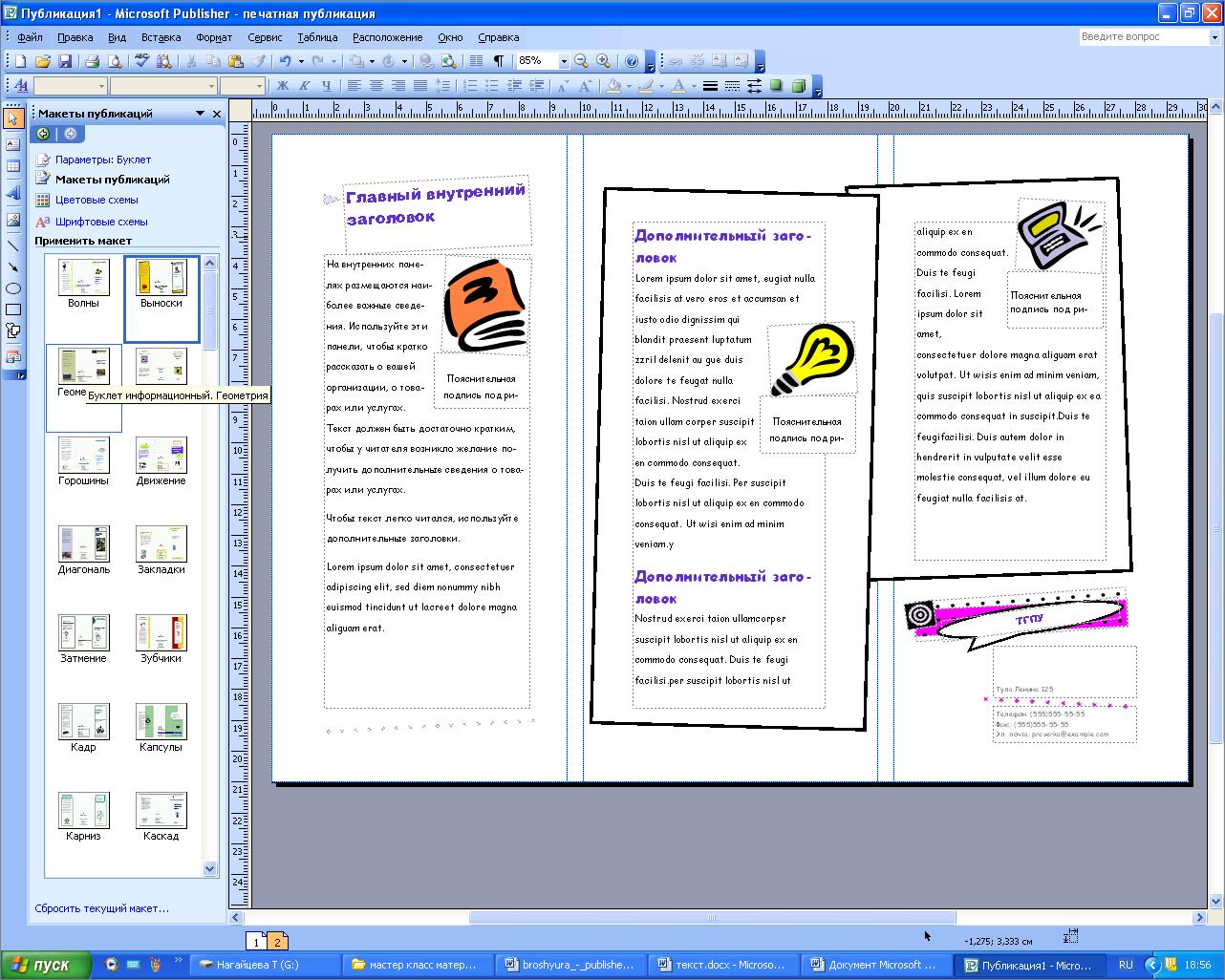 C:\Users\Андрей\Desktop\7.png